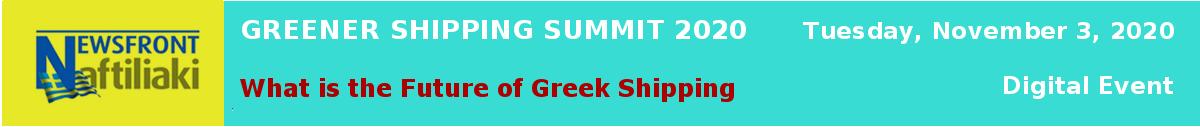 Greener Shipping Summit 2020